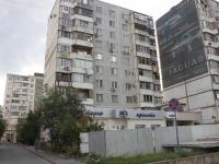 Novorossiysk, Dzerzhinsky avenue, house 210. Apartment house