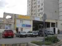 Novorossiysk, Dzerzhinsky avenue, house 216. Apartment house