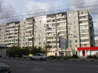 Novorossiysk, Dzerzhinsky avenue, house 217. Apartment house