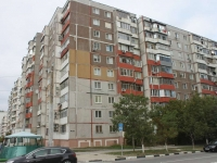 Novorossiysk, Dzerzhinsky avenue, house 220. Apartment house
