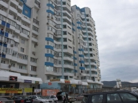 Novorossiysk, Yuzhnaya st, house 1. Apartment house