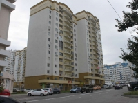 Novorossiysk, Yuzhnaya st, house 3. Apartment house