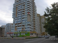 Novorossiysk, Yuzhnaya st, house 5. Apartment house