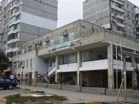 Новороссийск, школа №11, улица Южная, дом 6А