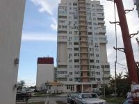 Новороссийск, улица Южная, дом 11. многоквартирный дом