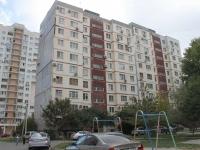 Novorossiysk, Yuzhnaya st, house 12. Apartment house