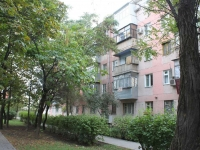 Novorossiysk, Sovetov st, house 2. Apartment house