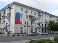 Novorossiysk, Sovetov st, house 7. Apartment house