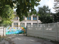 "Novorossiysk, nursery school №51 ""Тополек"", Sovetov st, house 8"