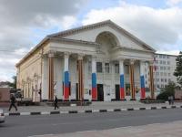 Новороссийск, улица Советов, дом 9. дом/дворец культуры