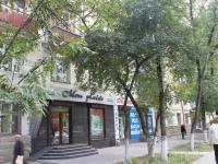 Novorossiysk, Sovetov st, house 12. Apartment house