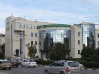 Новороссийск, улица Советов, дом 14. банк