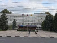 Новороссийск, улица Советов, дом 18. органы управления