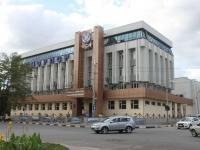 Новороссийск, улица Советов, дом 19. порт