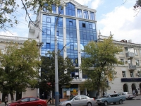 Novorossiysk, Sovetov st, house 24А. office building
