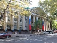Novorossiysk, Sovetov st, house 36. post office