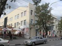 Novorossiysk, Sovetov st, house 37. multi-purpose building