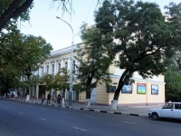 Novorossiysk, Sovetov st, house 40. multi-purpose building