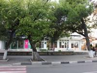 新罗西斯克市, Sovetov st, 房屋 41. 商店