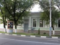 新罗西斯克市, 美术学校 им. С.Д. Эрзья, Sovetov st, 房屋 45