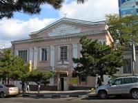 Novorossiysk, Sovetov st, house 48. multi-purpose building