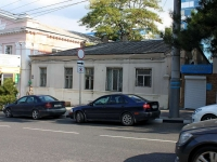 Novorossiysk, Sovetov st, house 50. Apartment house