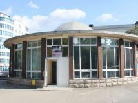 Novorossiysk, house 53Sovetov st, house 53