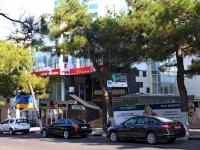 新罗西斯克市, Sovetov st, 房屋 54. 商店