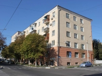 Novorossiysk, Sovetov st, house 1. Apartment house