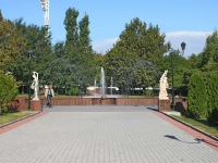 Новороссийск, улица Советов, фонтан
