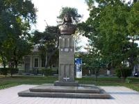 新罗西斯克市, 纪念碑 Е.Я СавицкомуSovetov st, 纪念碑 Е.Я Савицкому