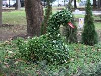 Новороссийск, улица Советов. малая архитектурная форма Куст-лебедь