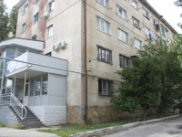 Novorossiysk, Lezhenin st, house 90. Apartment house
