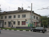 Novorossiysk, Shmidt st, house 1. Apartment house