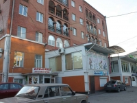 Novorossiysk, Shmidt st, house 5А. Apartment house with a store on the ground-floor