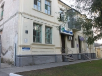 Novorossiysk, st Shmidt, house 5. Apartment house