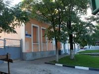 Novorossiysk, st Shmidt, house 7. hospital