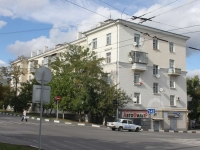 Novorossiysk, st Shmidt, house 10. Apartment house