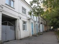 Novorossiysk, st Shmidt, house 11. dental clinic