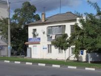 Novorossiysk, st Shmidt, house 12. Apartment house