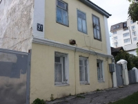 Novorossiysk, Shmidt st, house 27. Apartment house