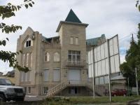 Novorossiysk, st Shmidt, house 35. dental clinic