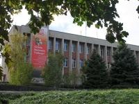 Novorossiysk, st Shmidt, house 37. governing bodies