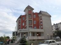 Novorossiysk, bank Петрокоммерц, Shmidt st, house 49