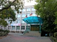 Novorossiysk, gymnasium №5, Tsedrik st, house 7