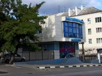 Novorossiysk, Tsedrik st, house 9А. store