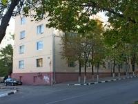 Новороссийск, улица Цедрика, дом 20. многоквартирный дом