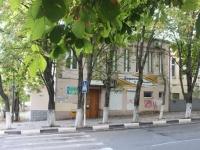 Новороссийск, улица Цедрика, дом 24. общественная организация