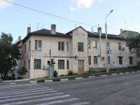 Novorossiysk, Tsedrik st, house 32. Apartment house
