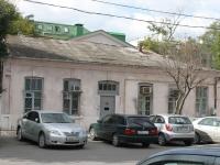 Novorossiysk, Karl Marks st, house 1А. Social and welfare services